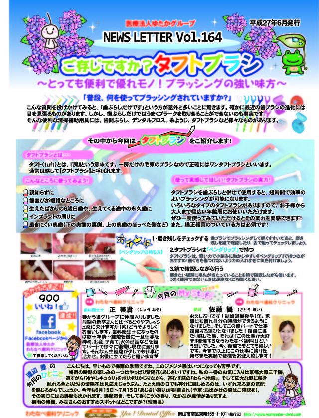 yes_news_2015_6olai