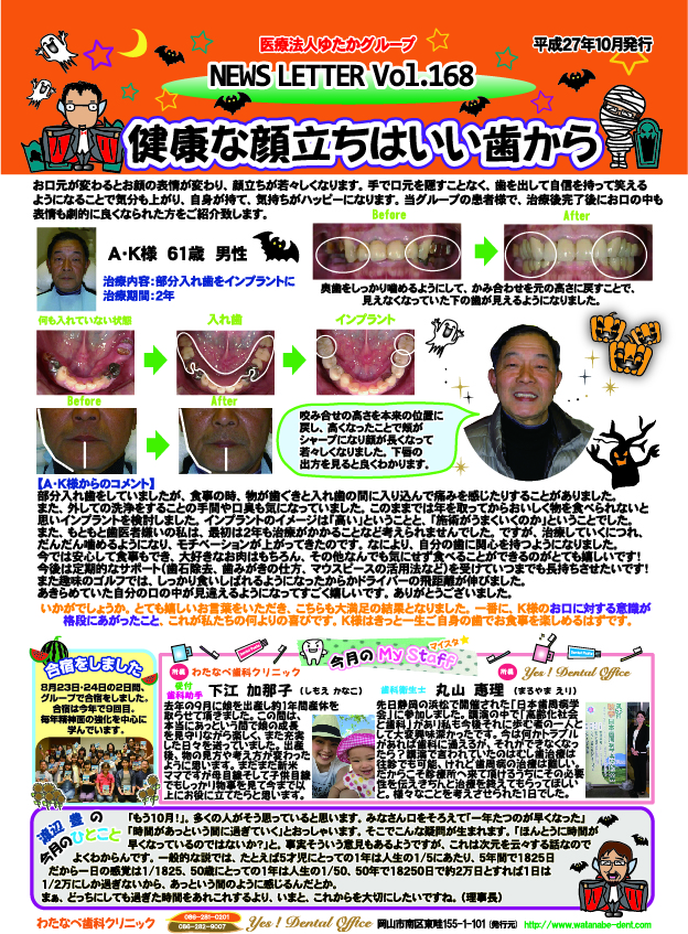 yes_news_2015_10olai